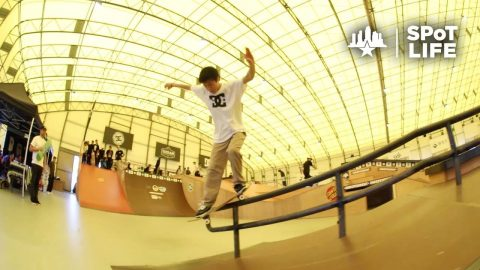 2019 Damn Am Japan: Qualifiers and Best Trick – SPoT Life | Skatepark of Tampa