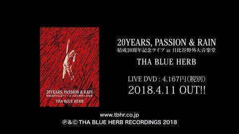 20YEARS, PASSION & RAIN / THA BLUE HERB 17-17 - FarEastSkateNetwork