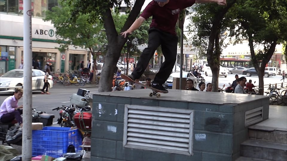 Chengdu_Express | The Skateboarder's Journal