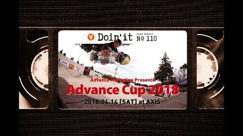ADVANCE CUP 2018 [VHSMAG] - vhsmag