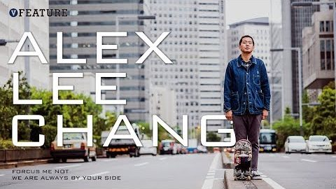 ALEX LEE CHANG [VHSMAG] - vhsmag
