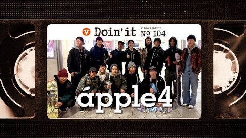 APPLE4 [VHSMAG] - vhsmag
