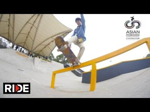 Asian Skateboarding Championships 2016 Intro
