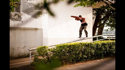 Cory Kennedy Pump On This Part SK8RATS | sk8rat
