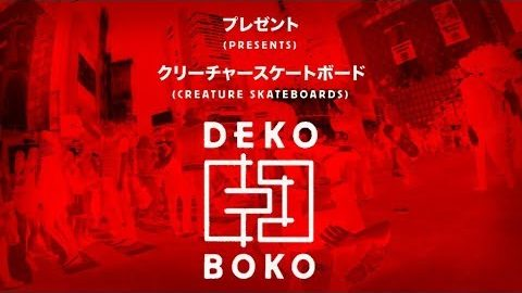 Creature Skateboards: Deko Boko | Creature Skateboards