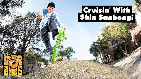 Cruisin' With Shin Sangbongi | OJ Wheels