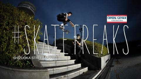 CRYSTAL GEYSER PRESENTS 『#SKATEFREAKS - SHIZUOKA』STREET MOVIE - SKATEBOARDING PLUS
