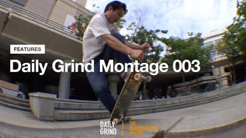 DAILY GRIND MONTAGE 003: Skate Parks [Daily Grind Skateboard Magazine] [데일리그라인드 스케이트보드 매거진] - DAILY GRIND