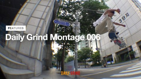 DAILY GRIND MONTAGE 006 [데일리 그라인드 스케이트보드 매거진] | DAILY GRIND