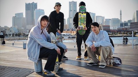 DAY WITH 4 JAPANESE PRO SKATERS | Luis Mora