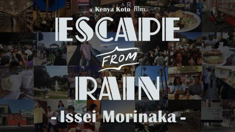 『Escape From Rain』- Issei Morinaka - SKATEBOARDING PLUS
