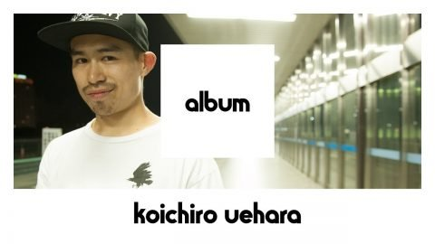 etnies ALBUM: Koichiro Uehara FULL PART (24 hours Only) - etnies