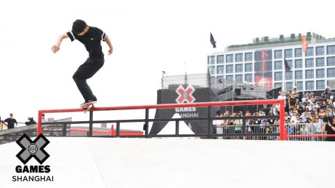 FULL BROADCAST: Men's Skateboard Street Elims | X Games Shanghai 2019 | X Games