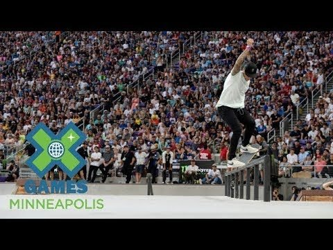 FULL BROADCAST: Monster Energy Men's Skateboard Street Final | X Games Minneapolis 2017 - X Games