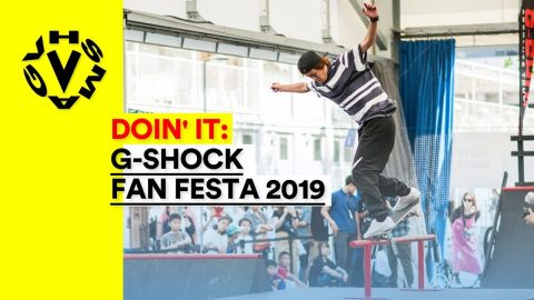 G-SHOCK FAN FESTA 2019 | vhsmag