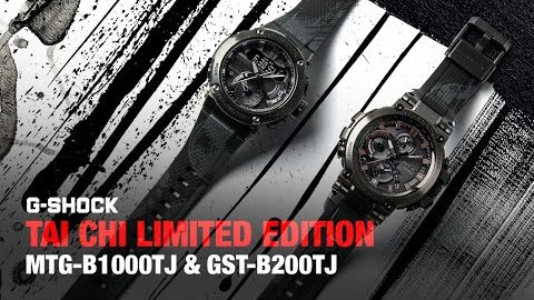 G-SHOCK Formless Tai Chi Ltd. Edition| MT-G & G-ST  | #AbsoluteToughness | gshockeu