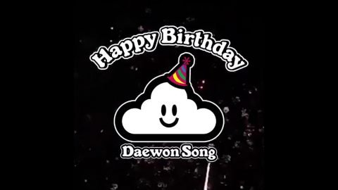 HAPPY BIRTHDAY DAEWON SONG EDIT | Thank You Skateboards