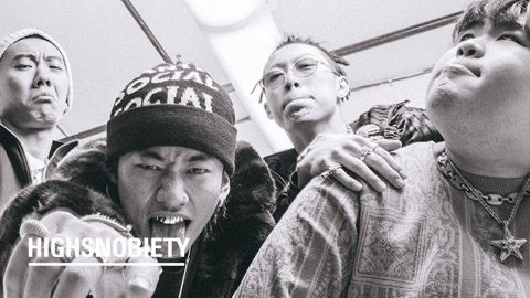 Higher Brothers Talk Tabi Boots, Louis Vuitton Pencil Case and Huawei Foldable Phone | Cop or Drop | Highsnobiety