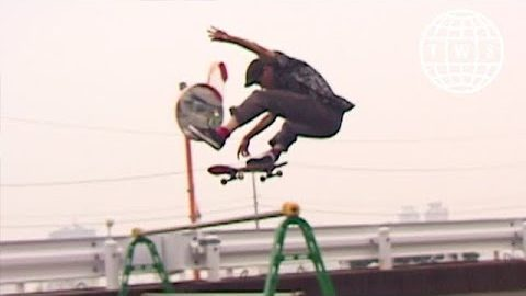Hiroki Muraoka, Spirit Quest Part | TransWorld SKATEboarding
