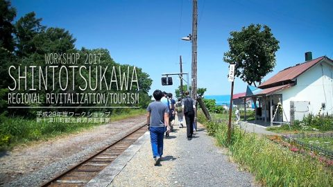 Hokkaido University - Shintotsukawa Workshop 2017 - tomothehomeless