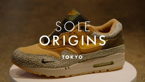 How Atmos Created Tokyo's Most Sought After Sneakers | Sole Origins | Complex News