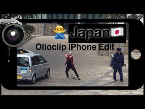 Japan Iphone Edit - Joey Brezinski