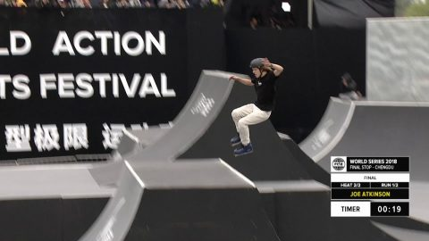 Joe Atkinson 2nd place  - WS Roller Freestyle Park World Cup  | FISE World Series Chengdu 2018 | FISE
