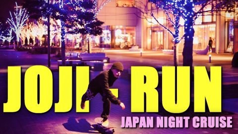 JOJI - RUN | JAPAN NIGHT CRUISE | Luis Mora