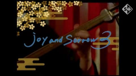 『Joy and Sorrow 3』 Trailer - SKATEBOARDING PLUS