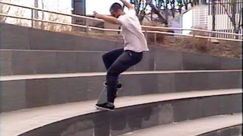 Keith Gibb's part from Broadcast vid | PlusSkateShop