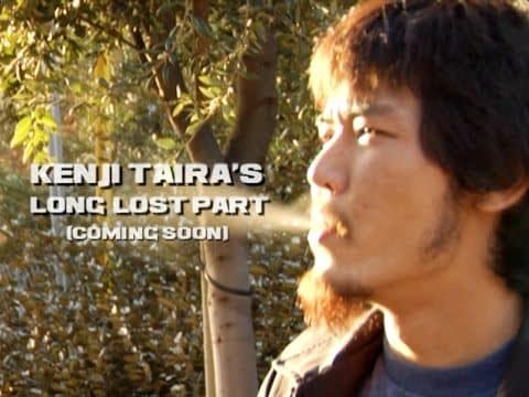 Kenji Taira's Long Lost Skate Part - Teaser! - DickJones