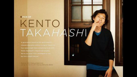 KENTO TAKAHASHI PICK UP PART [VHSMAG] | vhsmag
