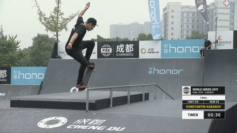 Konstantin Kabanov: 2nd Final Skateboard Street Pro - FISE World Series Chengdu - FISE