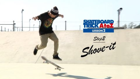 LESSON 2 - SHOVE IT〔ショービット〕 - SKATEBOARDING PLUS