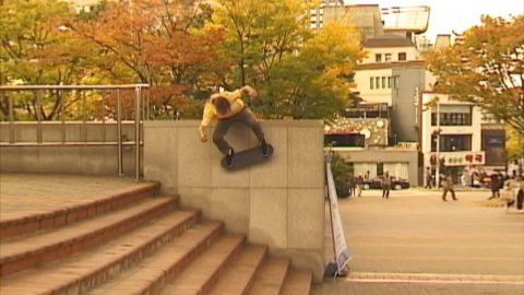 Loophole: 6 Pack | Freeskatemag