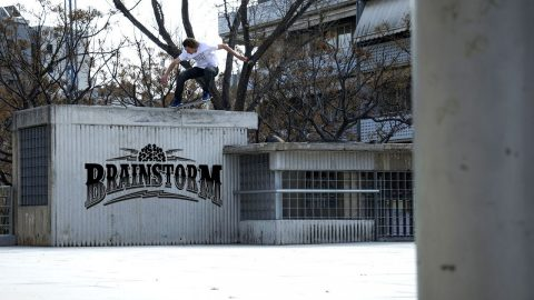 Mark Frölich And Friends In 'Brainstorm' - The Berrics