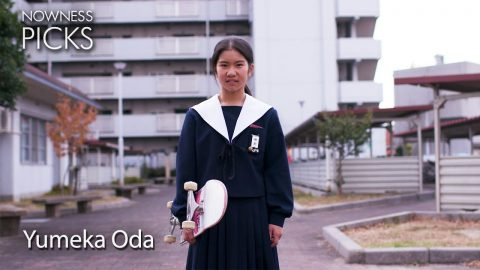 Meet Japan's Olympic skateboarding hopeful - NOWNESS
