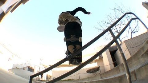 Mike Patterson Switch bs Lip Raw Cut | E. Clavel
