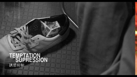 Monster Children & adidas Skateboarding Present: Temptation Suppression | Monster Children