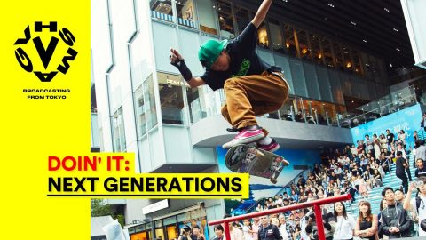 NEXT GENERATIONS | vhsmag
