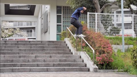 Nike SB | Yuto Horigome | April Skateboards Pro Part | nikeskateboarding