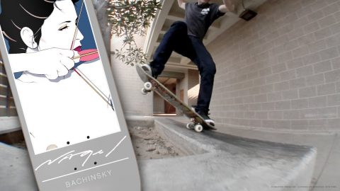 OFFICIAL DARKSTAR X NAGEL | DAVE BACHINSKY - Darkstar Skateboards