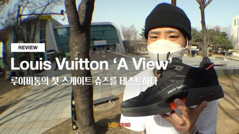 REVIEW: Louis Vuitton 'A View' Wear Test [데일리 그라인드 스케이트보드 매거진] | DAILY GRIND