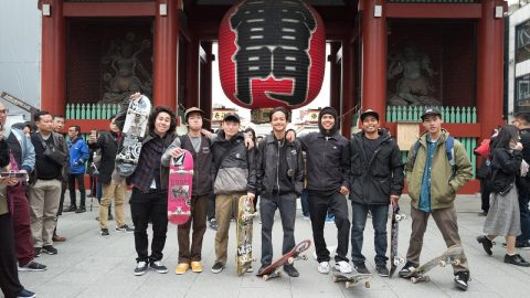 Saikou Psycho - Volcom Asia's first ever all-Asian skate trip | Volcom