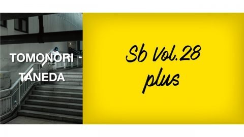 Sb Vol.28 plus - Sora Negishi - SKATEBOARDING PLUS