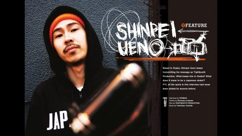 SHINPEI UENO FEATURE PART [VHSMAG] | vhsmag
