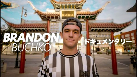 ロサンゼルスで挑戦するスケーターに密着 - Skateboarding Documentary starring Brandon Buchko | tomothehomeless