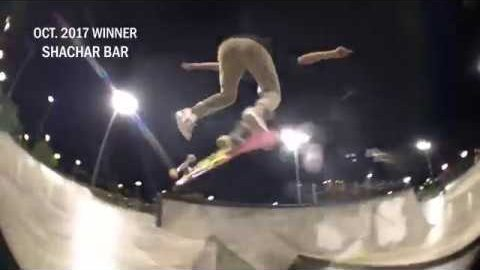 Skater of The Month - October - Shachar Bar | ג'ינג'י Jin-G