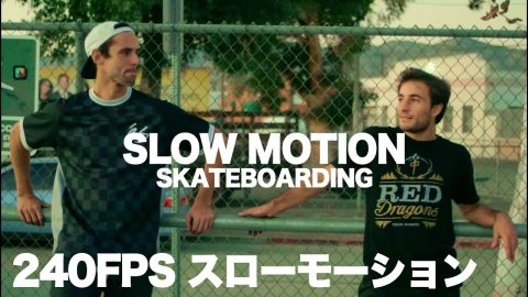 Slow Motion Skateboarding  - Micky Papa & Mike Piwowar - スーパースローモーション スケートボード | tomothehomeless