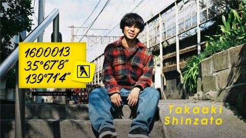 "TAKAAKI SHINZATO -1600013 35°67'8"" 139°71'4""- - SKATEBOARDING PLUS"